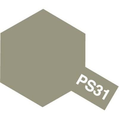 Tamiya Polycarbonate Spray (Smoke) - PS-31