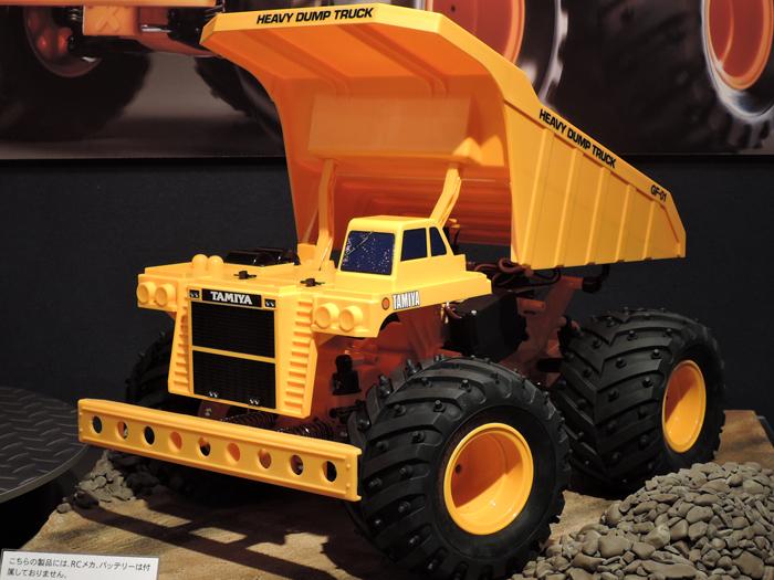 Tamiya 58622 1/24 heavy dump (GF-01 chassis)